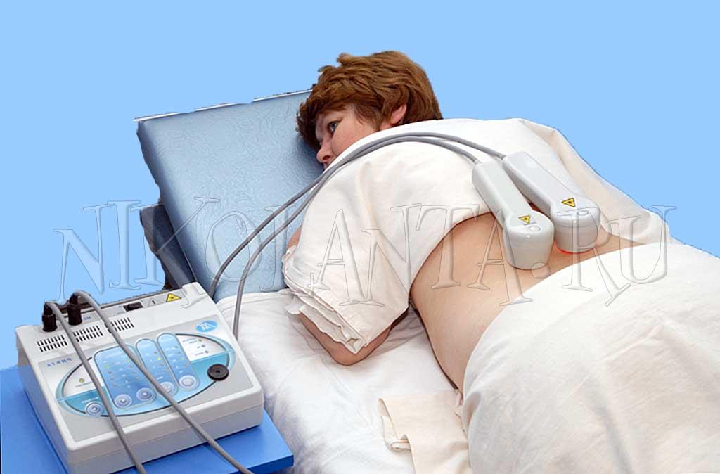 лазерное лечение суставов г рязань